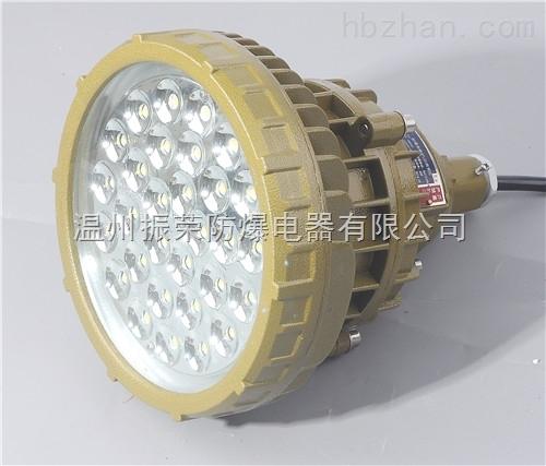 LED防爆灯70W