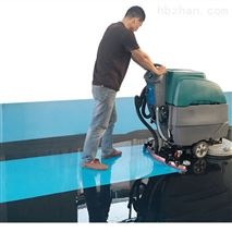 H3E合美手推電瓶式洗地吸幹機