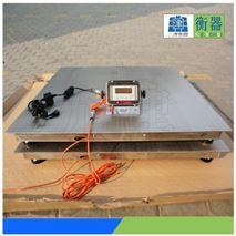 防水电子台秤|2T防水电子地磅
