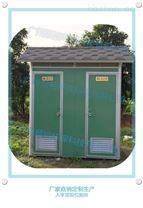 增城景区移动厕所、两连体活动厕所