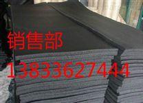 難燃橡塑板多少錢一平米?/鋁箔貼麵橡塑海綿管導熱係數