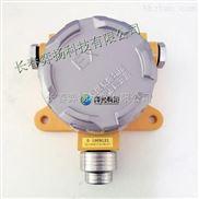 HFTCY-CO-广州在线式一氧化碳报警器HFTCY-CO