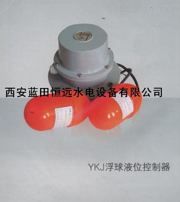 YKJ型系列浮球液位控制器YKJ干簧管发讯原理