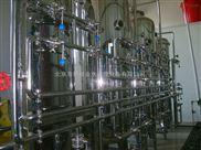 飲用水除氟過濾器