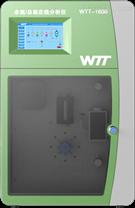 恒泰翔基 餘氯/總氯在線分析儀