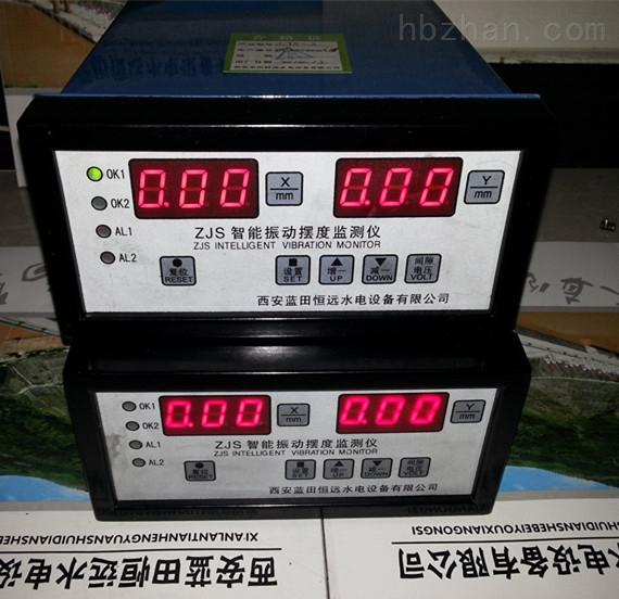 ZJS-2-B智能振动摆度监测仪-河北生产厂家