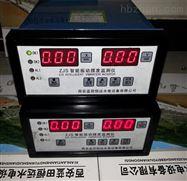 进口ZJS-2-B振动摆度监测装置仿伪条码