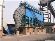 600吨混铁炉低压脉冲除尘器设计方案