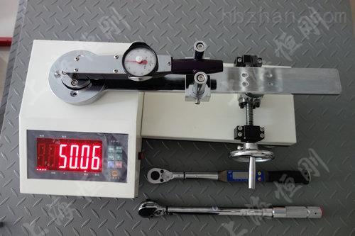 上海扭矩扳手校准仪-扭矩扳手校验仪