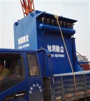 锅炉除尘器 LDMC-260功率15千瓦低能耗袋式除尘雷竞技官网app