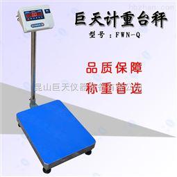 75公斤计重电子秤/75公斤计重电子台称原装正品