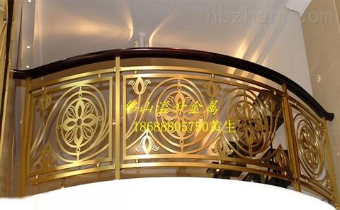 888 金色铝板镂空雕花楼梯护栏订做厂家 高档别墅楼梯扶手
