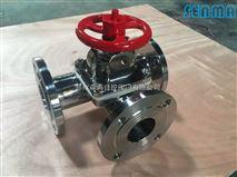 不锈钢三通隔膜阀G49W