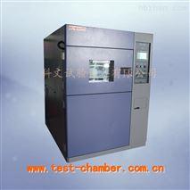 陝西橡膠溫度衝擊試驗箱廠家