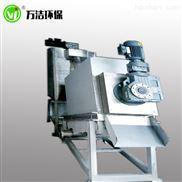 叠螺机叠螺式污泥脱水机污泥机技术优势