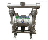 不锈钢气动隔膜泵QBY3-40 耐腐蚀泵三代QBY-40化工泵抽油泵 1.5寸