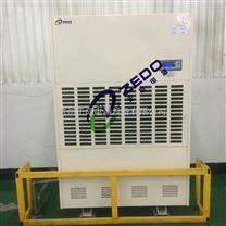 东莞工业抽湿机大功率高效控湿
