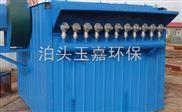 水浴除塵器廠家直銷