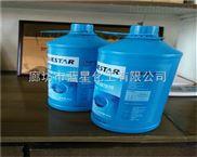 反渗透阻垢剂*阻垢剂近期价格