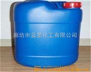 有机硅消泡剂&消泡剂生产厂家
