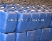 有机硅消泡剂&消泡剂厂家货源