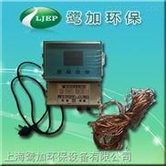 加强型广谱感应水处理器