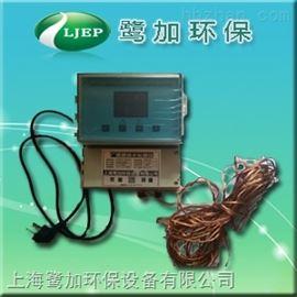 LJY-Q加强型广谱感应水处理器