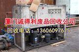 漳州港废铜废不锈钢