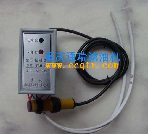 红外线液位控制器工作原理图      红外线液位控制器是现在市面上各种