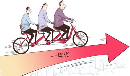 京津冀生态一体化再提速 精准布局大数据战略
