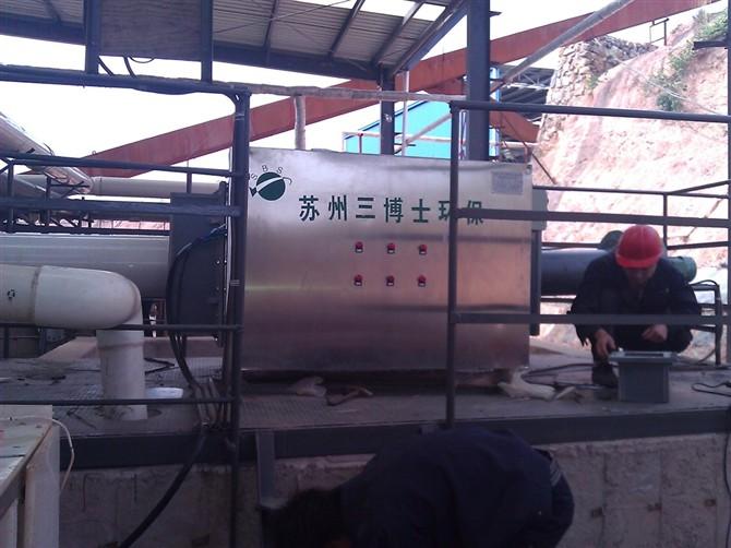 东营-化工厂废气净化设备现场
