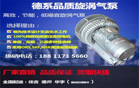 江苏全风环保科技有限公司机电设备有限公司