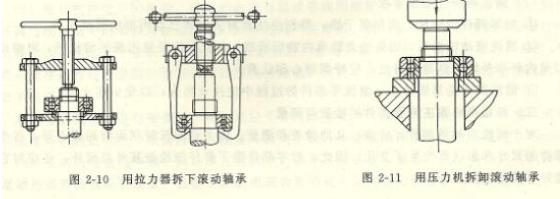 电路 电路图 电子 原理图 560_199