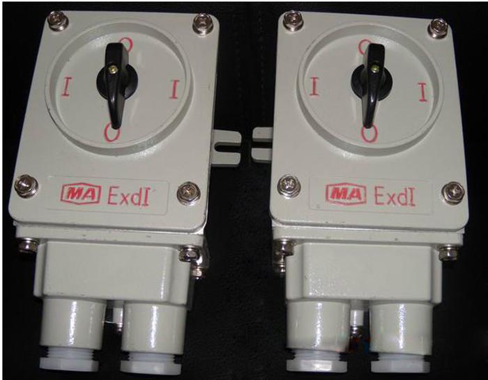 bhz51-10/3-言泉供应隔爆型防爆转换开关10a