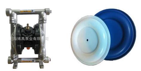 隔膜泵膜片