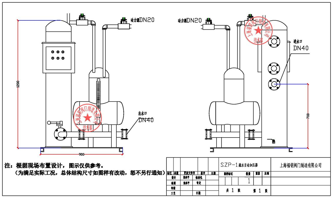 电路 电路图 电子 原理图 1280_760