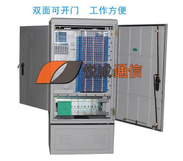 576芯光缆交接箱