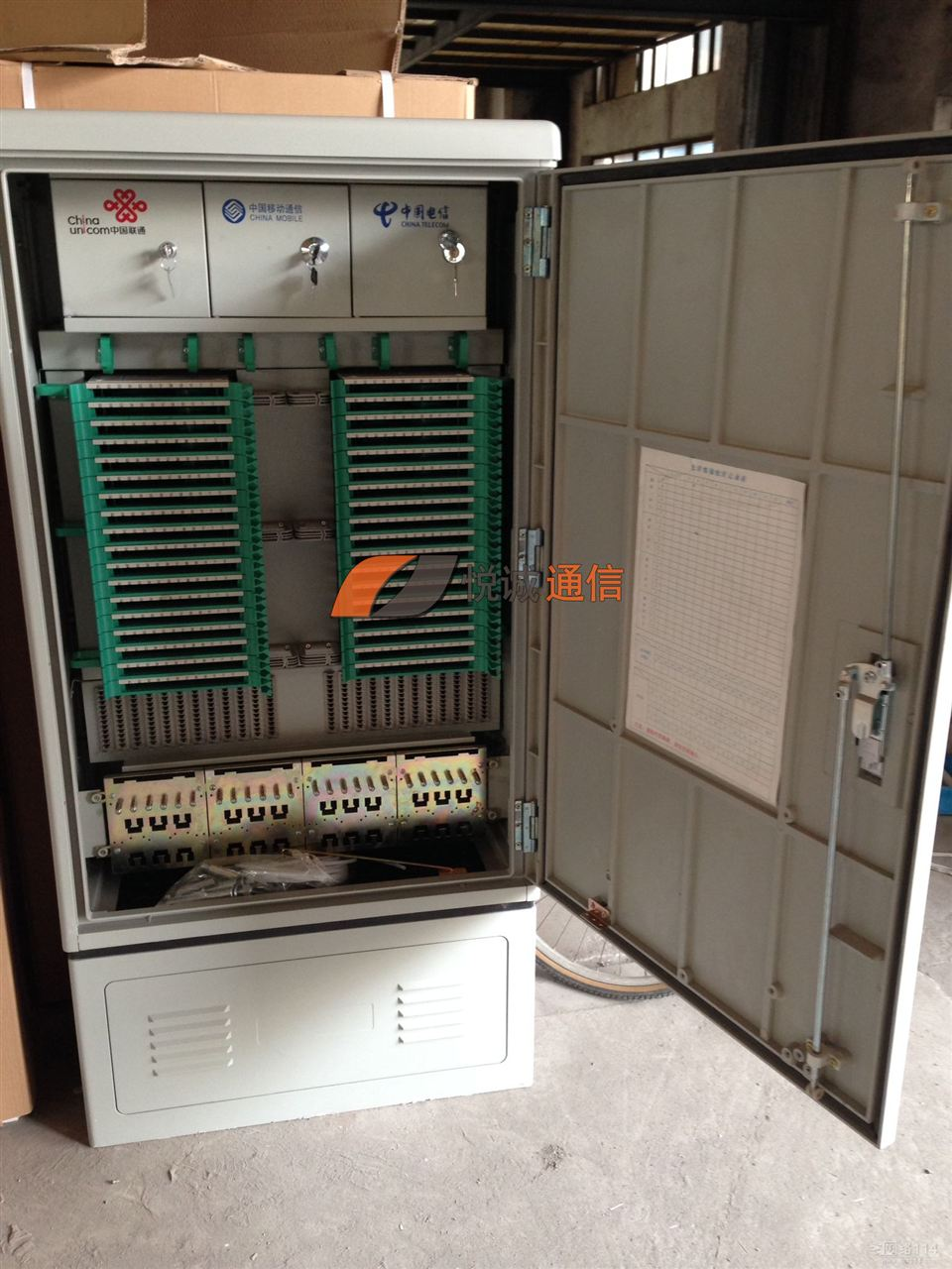 576芯三网合一光缆交接箱