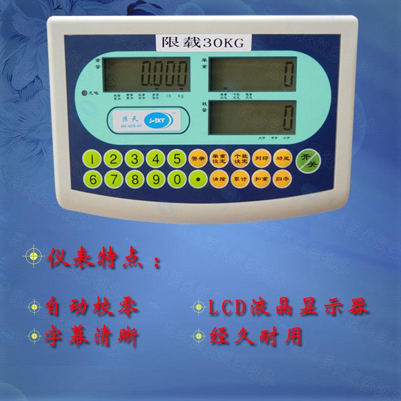 fcn-l标签电子秤 tcs-50kg条码标签电子打印称