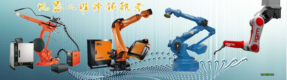 库卡电机温度过高-德国kuka库卡机器人维修及保养之机器人电机温度