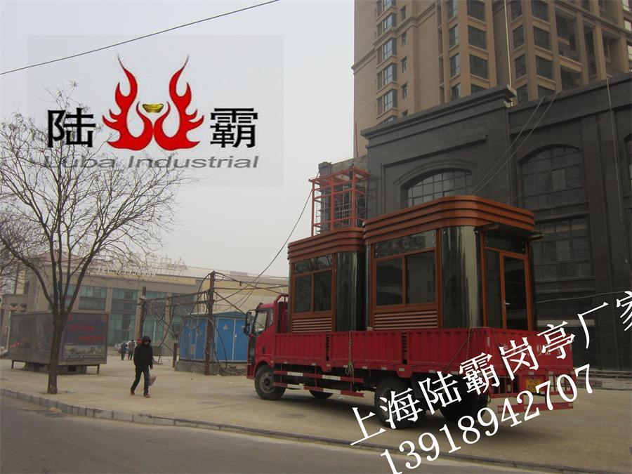上海钢结构岗亭厂家-制作不锈钢岗亭-小区保安岗亭的零售与批发