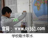 武汉圣源学校饮水设备