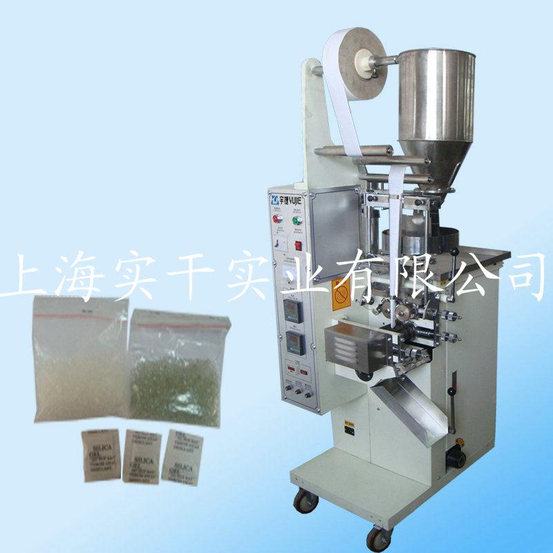 醋包液体分装机