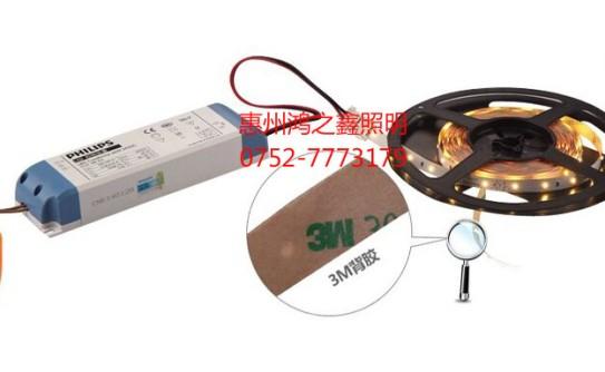 飞利浦浩锐灯带配套驱动电源60w120w原装正品批发