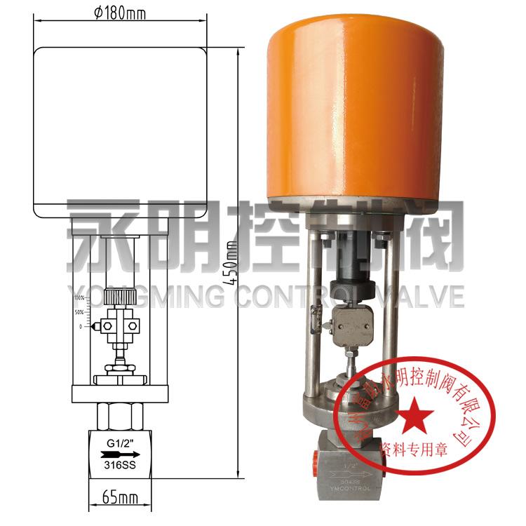 首页 产品报价 > 电子式电动小流量调节阀     scr/sncr烟气脱硝装置图片