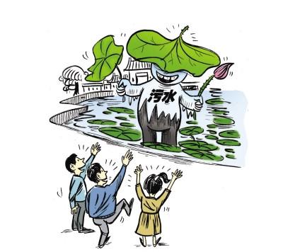 五招规范生活污水治理 科学提升水环境质量