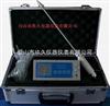 泵吸式单一体检测仪体检测仪