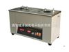 YT02224石 蜡熔点测定仪(冷却曲线)