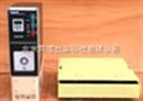 振动测试仪 振动台 控制箱