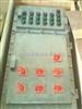 不锈钢配电箱厂家